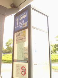 1番バス乗り場