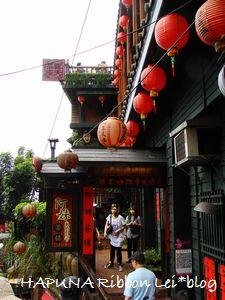 阿妹茶酒館の入り口