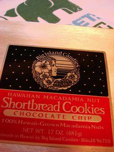 ビッグアイランドキャンディーズのクッキー♪