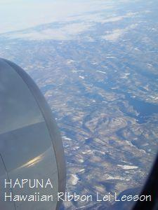 アメリカ西部上空