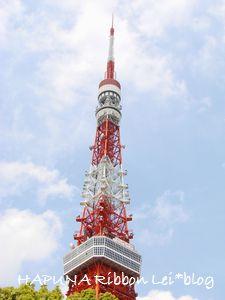 東京タワーの真下なのですねー