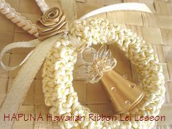 編んで作るミニリース